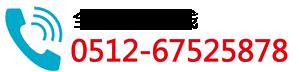 这是描述亚博体育官方网下载